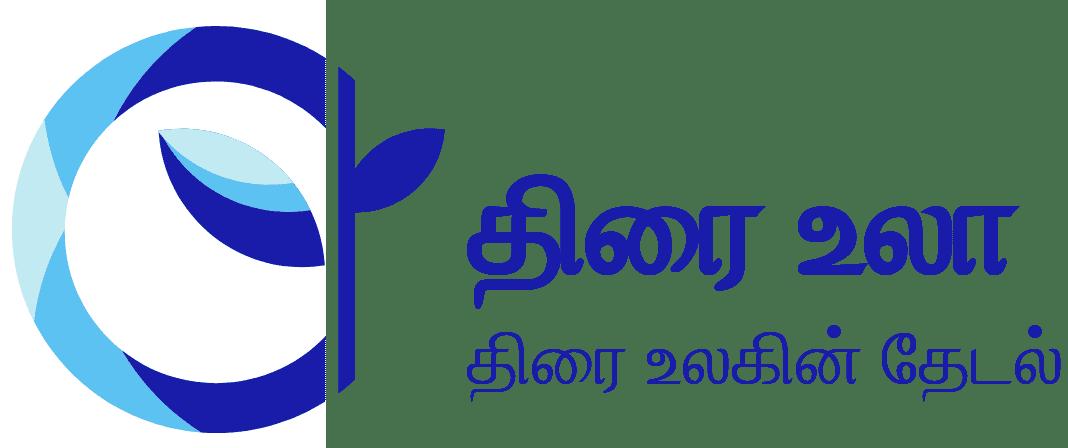 Thirai Ula